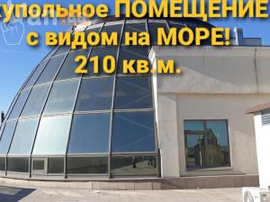 продажамногокомнатной квартиры на улице Гагаринское плато